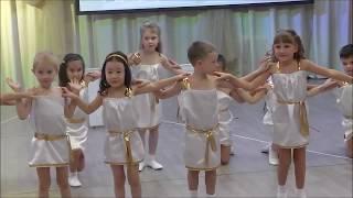 СИРТАКИ Греческий танец