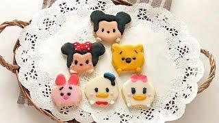 Disney Tsum tsum icing Cookies  ツムツム クッキー ディズニー  ツムツム アイシングクッキー作り方