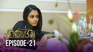 Nirasha | Episode 21 | සතියේ දිනවල රාත්රී 8.30 ට - (2019-01-01) | ITN Thumbnail