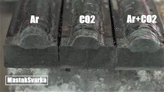 Сравниваем Аргон, СО2, Смесь Ar+CO2