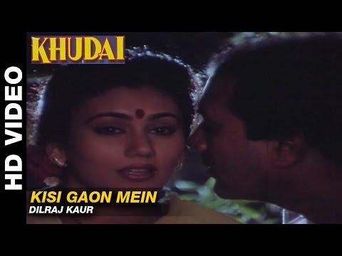 Kisi Gaon Mein - Khudai | Dilraj Kaur | Rajesh Khanna & Madhavi Director : Johny Bakshi