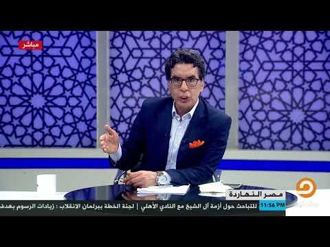 شاهد محمد ناصر يهدي محمد رمضان  قصة حدثت بينه وبين الفنان الرحل أحمد ذكي