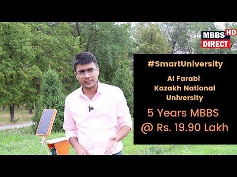 Smart University : Al Farabi Kazakh National University Smart Campus | MBBS IN KAZAKHSTAN