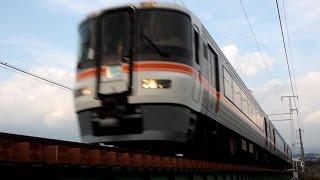 【047】迫力の超ローアングル 特急「ふじかわ10号」潤井川鉄橋にて