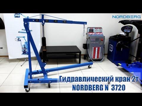 Видео Ремонт кранов
