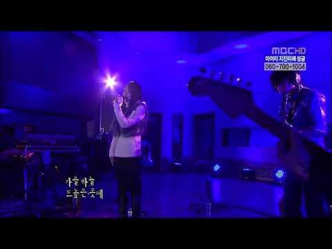 서울전자음악단 서울전자음악단 - 미련(feat. 박슬기)