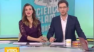 Научная битва школьников в Хабаровске. Утро с Губернией. 24/04/2018. GuberniaTV
