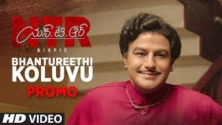 Bhantureethi Koluvu Song Promo   NTR Biopic Songs Nandamuri Balakrishna   MM Keeravaani