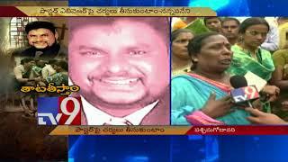Rapist Pastor exposed || Nannapaneni praises TV9!