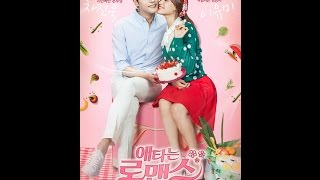 My Secret Romance | OST  Part 1 | Same |  Song Ji Eun (Feat. Sung Hoon)
