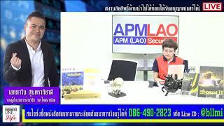 Business Line & Life 17-09-61 on FM 97.0 MHz