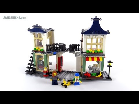 LEGO Creator 3-in-1 Toy & Grocery Shop review! set 31036