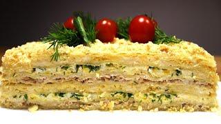 """ЗАКУСОЧНЫЙ Торт """"Наполеон"""" Закуска на Праздничный Стол"""