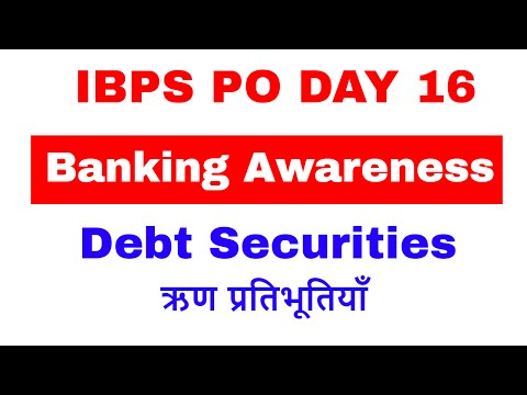 Debt securities Explained | Bond , Debentures, Muni Bond, Credit rating | Banking Awareness