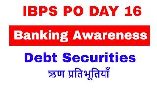 Debt securities Explained | Bond , Debentures, Muni Bond, Credit rating | Banking Awareness