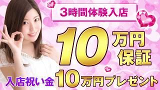 秋葉原ラブストーリーのお店動画