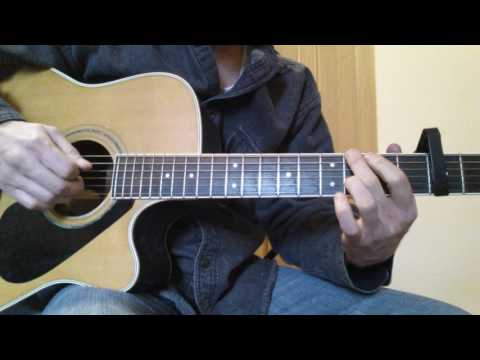Record Year - Eric Church - Guitar Lesson