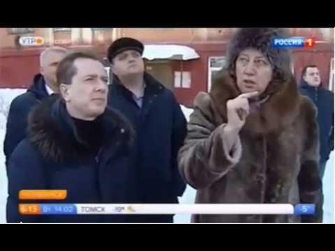На телеканале «Россия 1» в программе «Утро России» обсудили вопросы, касающиеся капитального ремонта многоквартирных домов.