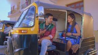 मसालेदार कॉमेडी - निरहुआ ने अंजना के कहा ऑटो भड़ा एक चुम्मा लेम - Bhojpuri Superhit Movie JIGAR