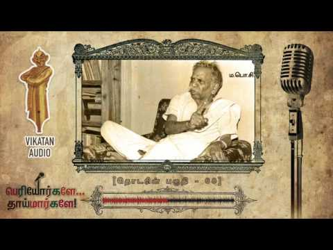 Chennai Is For Andhra Or TamilNadu ? The Historical Incident | Periyorkale Thaimarkale Ep68