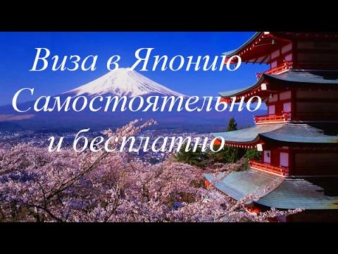 Бесплатные языковые курсы в Москве