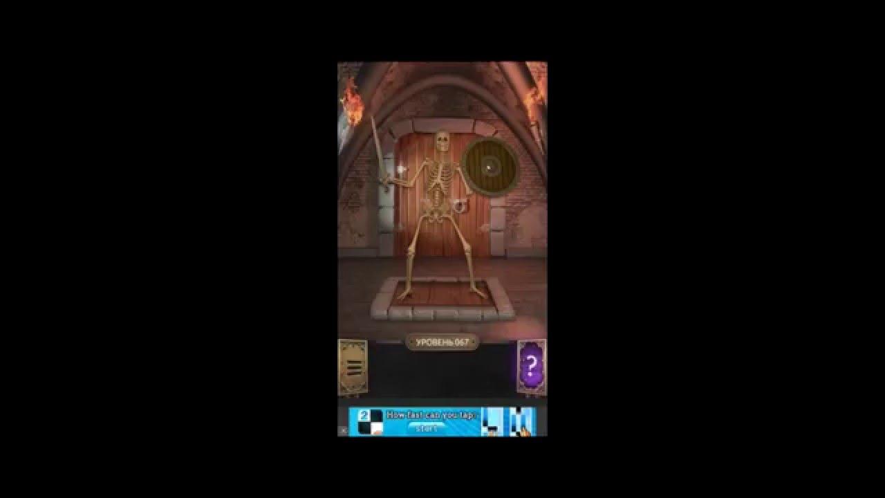 67 level 100 doors challenge 100 for Door 95 100 doors 3
