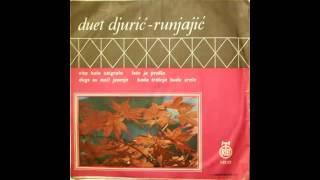 Djuric i Runjajic - Kada tresnje budu zrele - (Audio 1966) HD