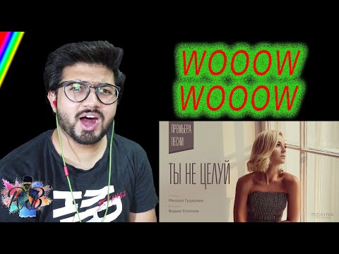 Полина Гагарина - Ты не целуй (Live) reaction!