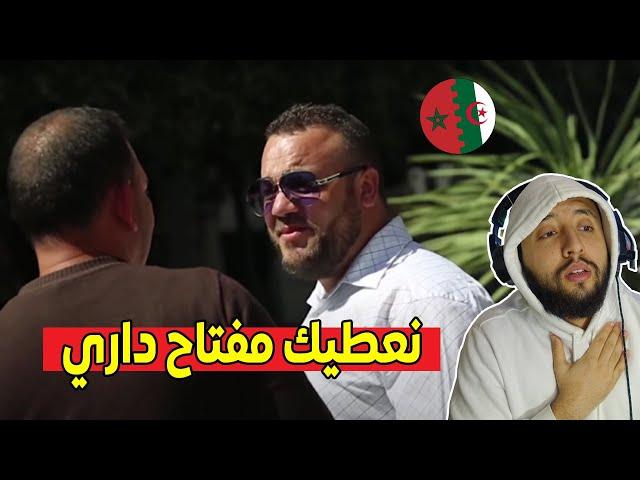 مغربي تقطع بيه الحبل في الجزائر في قلب الأزمة و شوفو واش دارو ليه الجزائريين - قالو نعطيك داري ❤😥