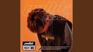 Wing (Feat. XINSAYNE) (윙 (Wing) (Feat. XINSAYNE))