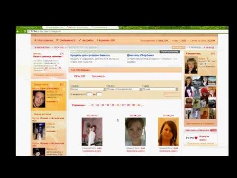 Сайт интимных знакомств - знакомства для секса, брака и