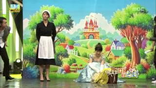 Fall in Comedy, Maengstar #07, 맹스타 20131125