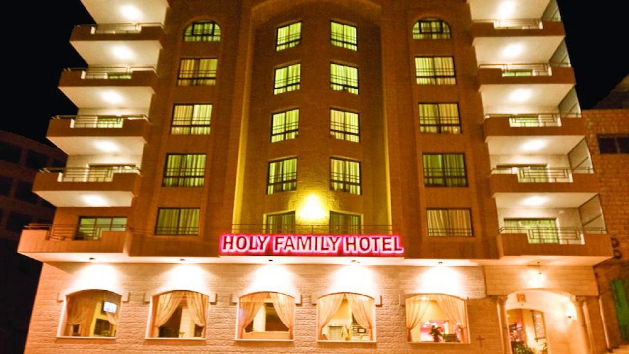 Holy Family Hotel Bethlehem Palestine State Of