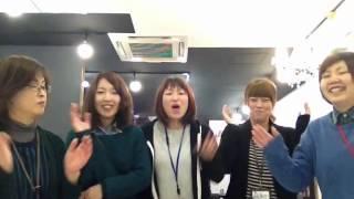 イヤイヤヨゲームpart2[イヤイヤヨゲーム 笑い cocoa日立店] thumbnail