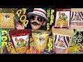 WARNING! THIS VIDEO GOES POP!!! (TASTE TEST CHALLENGE)