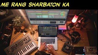 Main Rang Sharbaton Ka   Instrumental   Atif Aslam   Phata Poster Nikla Hero   Shahid Kapoor