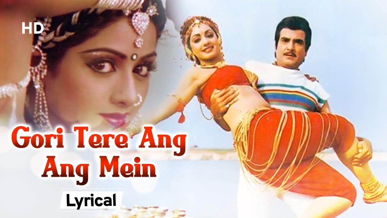 Sridevi's Best Song - Gori Tere Ang Ang Mein With Lyrics| Tohfa (1984) | Jeetendra | Kishore Kumar