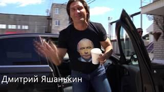 Дмитрий Яшанькин в гостях у Bombbar | Розыгрыш