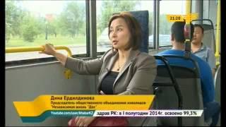 В Астане запускают автобусы с пандусами