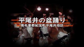 白河法皇は12回にわたり熊野三山に御幸されたといわれるが、この時、...