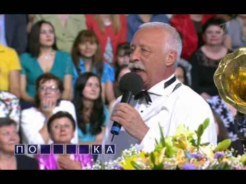 Поле чудес Леониду Якубовичу 70 лет 31 07 2015