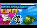 [ASTUCE] ARGENT ET RP ILLIMITE SUR GTA V ONLINE (PS4) [1.38]