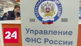 Смотреть видео Новое лицо ФНС продемонстрировали премьеру Медведеву - Россия 24 онлайн