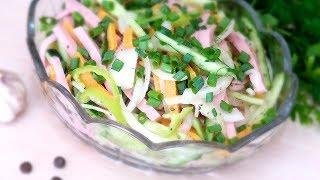 Салат из огурцов  Быстрый рецепт