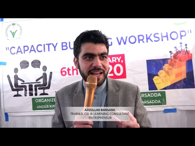 DOCUMENTARY CAPACITY BUILDING PROJECT