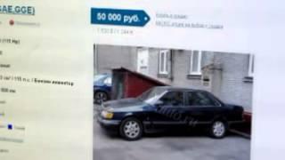 видео купить шины в москве недорого