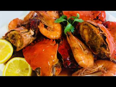 THE BEST SWEET AND CHILI CRABS AND SHRIMP RECIPE