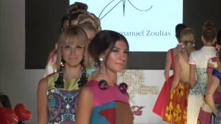 """YAKINTHI"" fashion show Vassilis Zoulias / Pericles Kondylatos # part2 Thumbnail"