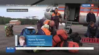 Пропавший в Кузбассе Ан-2 пока не найден(, 2016-08-01T03:41:36.000Z)