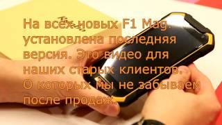 runbo F1 Magnetic - видео ответы для клиентов (прошивка, камера, аксессуары)